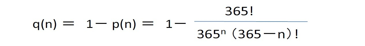 n人の中で同じ誕生日の人が少なくとも2人いる確率 q(n)