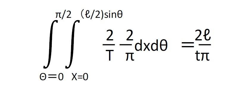 x≦(ℓ/2)sinθとなる確率は