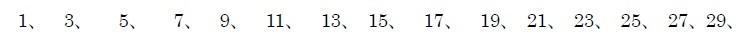 自然数の列から「2n番目の数」