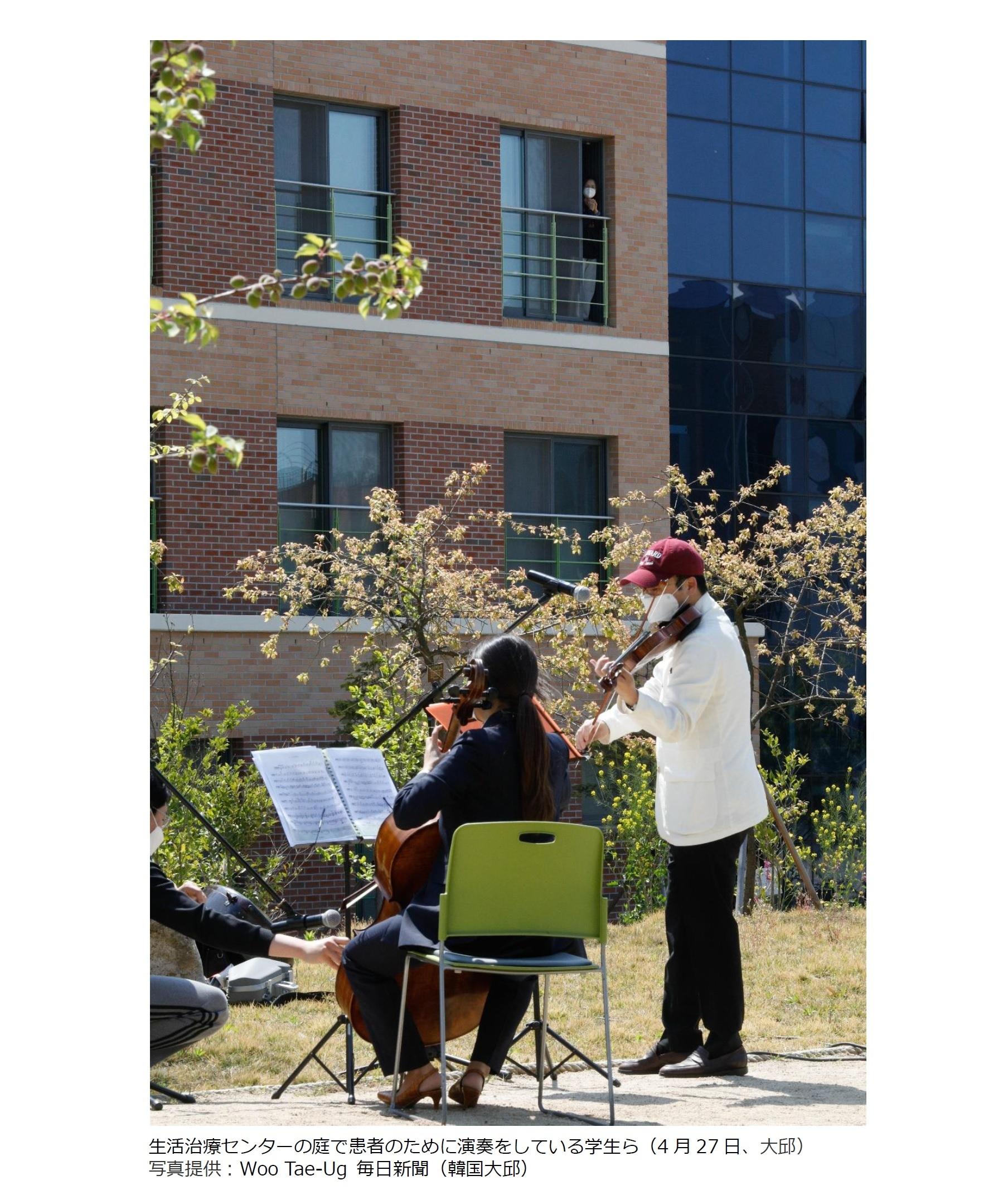 生活治療センターの庭で患者のために演奏をしている学生ら