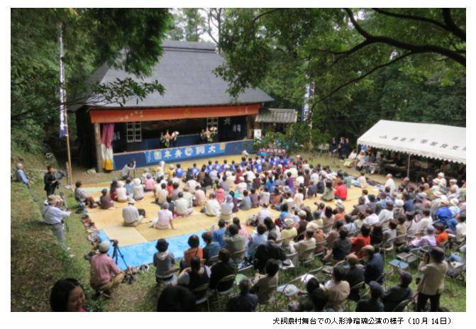 犬飼農村舞台での人形浄瑠璃公演の様子(10月14日)
