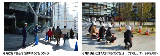 避難経路で居住者を誘導する学生スタッフ/避難誘導後初期消火訓練を行う学生達  (写真はいずれも筆者撮影)